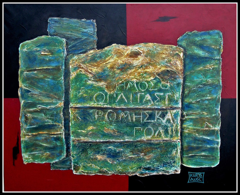 Greek Stone Slabs